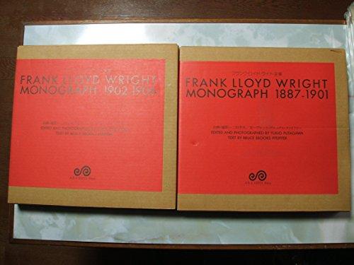 フランク・ロイド・ライト全集 (第1巻) Frank Lloyd Wright Monograph 1889-1901の詳細を見る