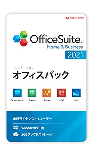 OfficeSuite Home & Business 2021 – フルライセンス - Documents, Sheets, Slides, PDF Viewer, Mail & Calendar for Windows |永続版|1ユーザあたりPC1台|