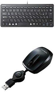 エレコム 有線超薄型ミニキーボード TK-FCP096BK & エレコム 有線巻き取り式BlueLEDマウス M-FBL1UBBK セット