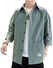 【在庫処分セール】シャツ メンズ 长袖 七分袖 半袖 吸汗速乾 通気性 汗染み防止 快適な 軽い 柔らかい かっこいい ワイシャツ カジュアル シンプル オシャレ