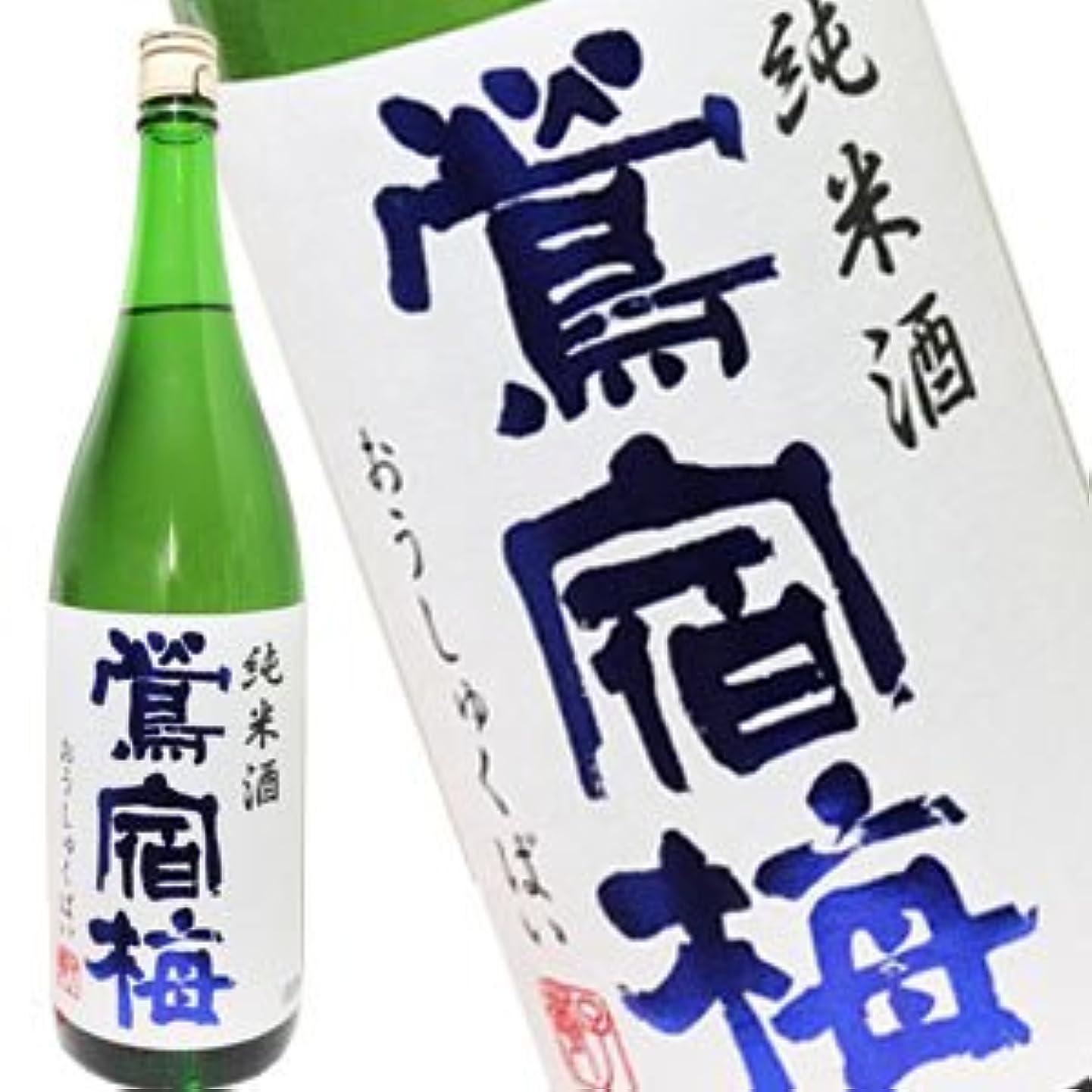 印象考古学浸す鶯宿梅 純米酒 1800ml