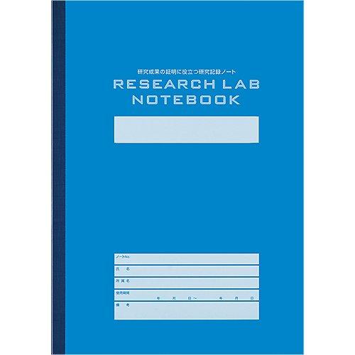 コクヨ 研究記録用ノート リサーチラボノート エントリーモデル A4 52枚 ノ-LBB205S