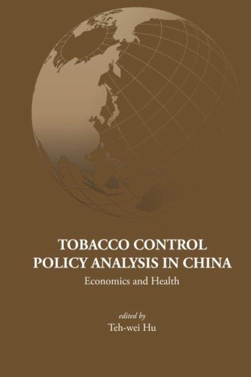 マイナー確認する正規化Tobacco Control Policy Analysis In China: Economics And Health