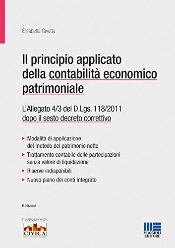 Il principio contabile applicato della contabilità economico patrimoniale. Allegato 4 3 del D. Lgs. 118 2011 convertito nella legge 160 2016