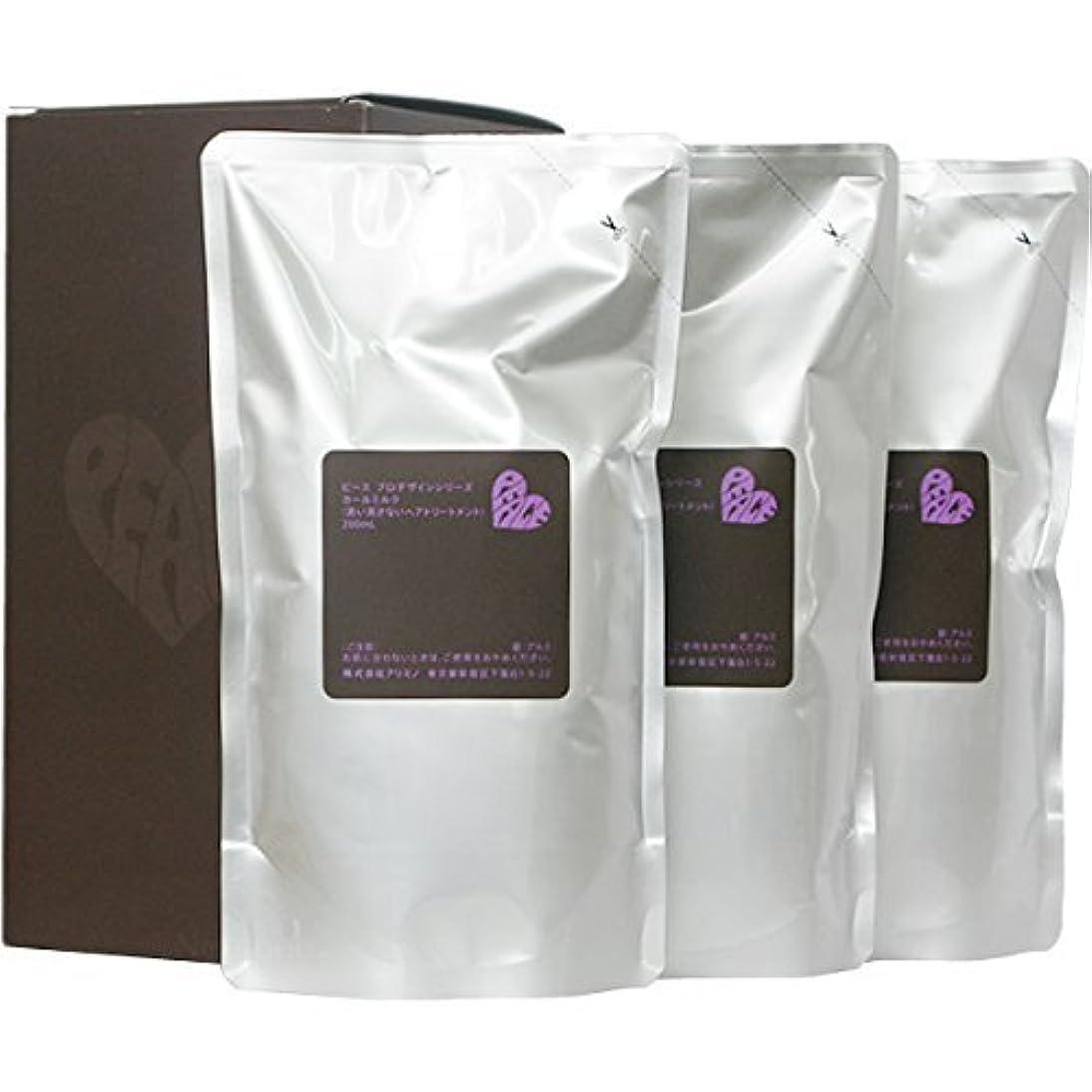 グラフ剃るセーブピース プロデザインシリーズ カールミルク チョコ リフィル 200ml×3
