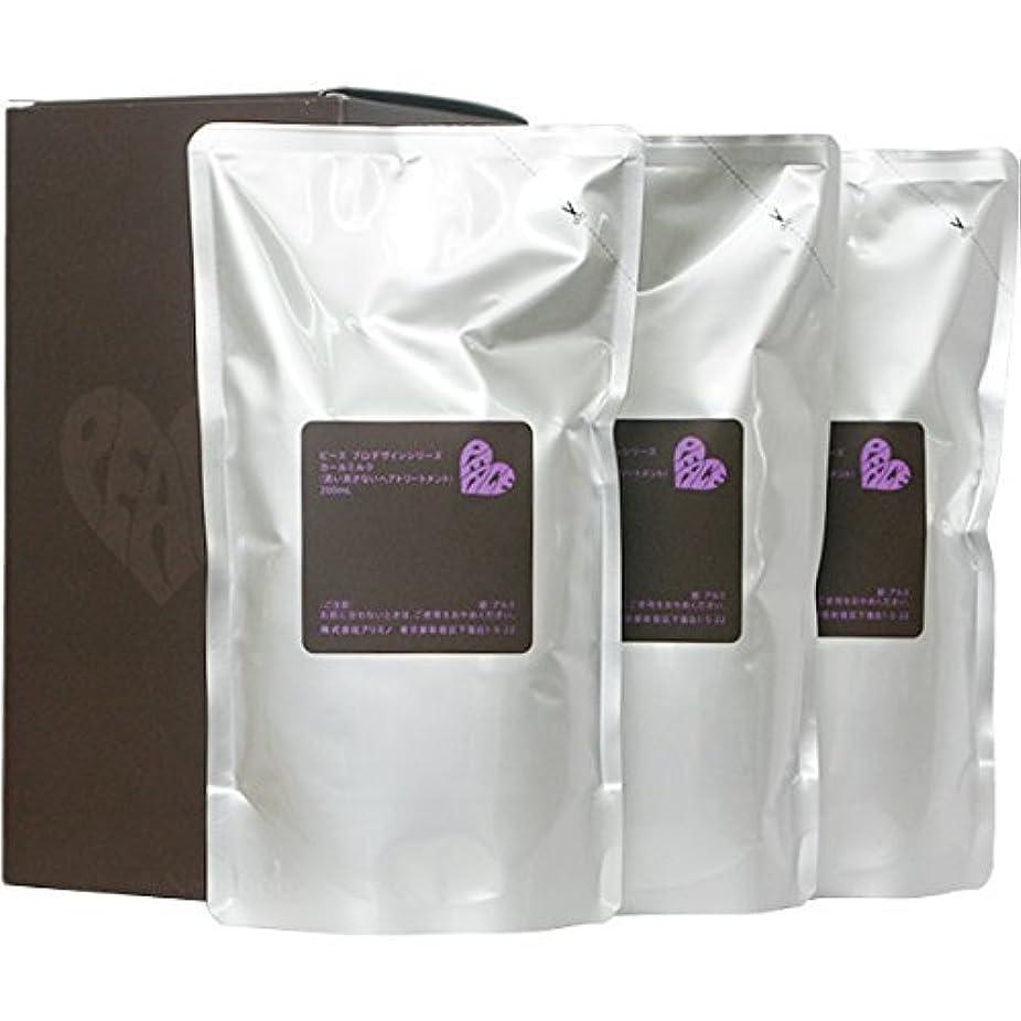 粘液サロン泣き叫ぶピース プロデザインシリーズ カールミルク チョコ リフィル 200ml×3