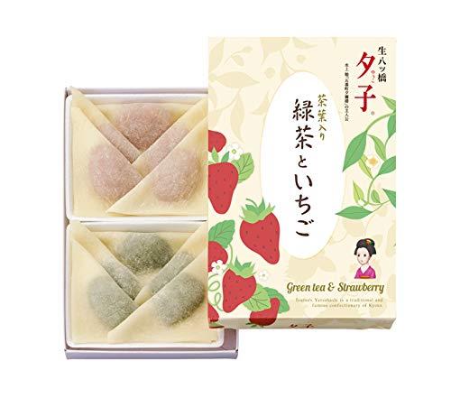 夕子 緑茶といちご (緑茶×5個、いちご×5個)