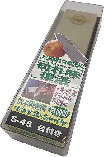 Affilacoltelli giapponese King Grana 6000 Ht-43/S-45