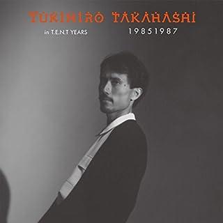 YUKIHIRO TAKAHASHI IN T.E.N.T YEARS 19851987 [DVD]