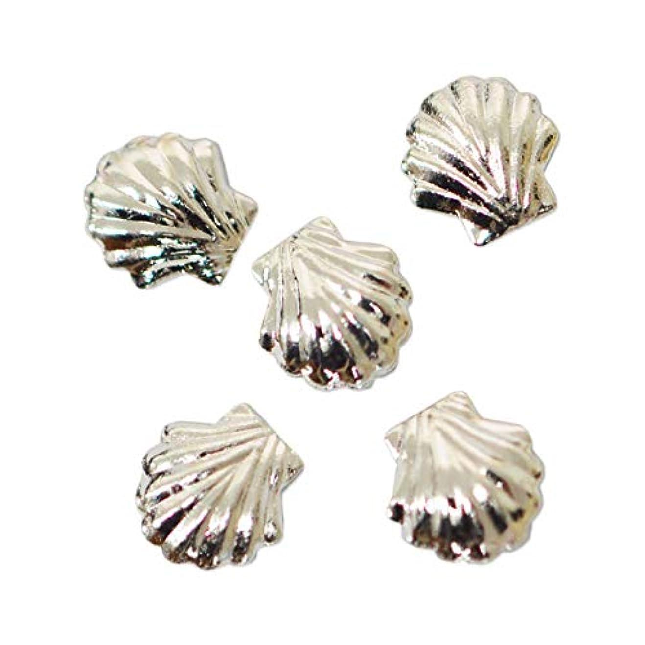 反対した災害ブラウザメタルパーツ シェル シルバー 5ミリ 20粒 ネイルパーツ 貝殻 メタルシェル シェルメタルsilver