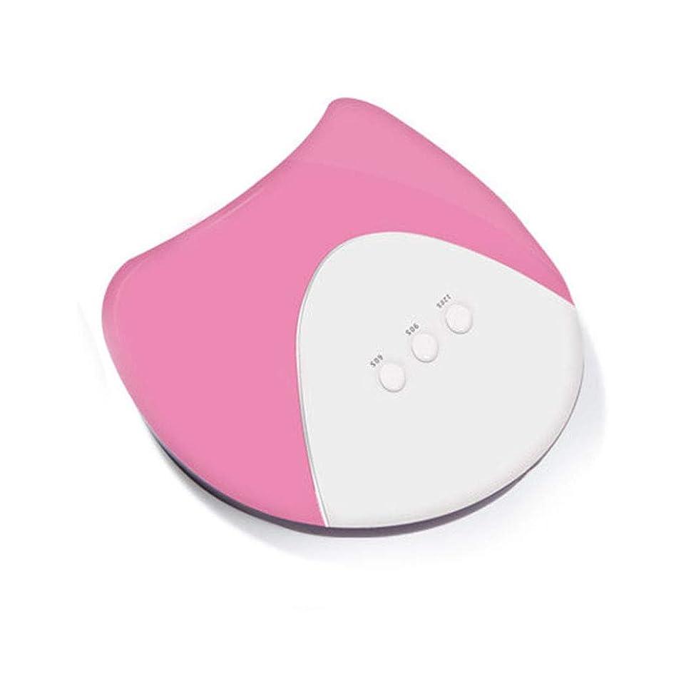 36ワットネイルドライヤー、タイマー付きネイル用ポータブルLED/UVランプ、赤外線センサー、オープンデザイン、すべてのジェルに適して,Pink