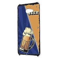 すまほケース ハードケース BASIO4 KYV47 用 BEER ビール・ブルー ビンテージ アメリカン レトロ USA 京セラ ベイシオ フォー au すまほカバー 携帯ケース 携帯カバー beer_00x_h191@02