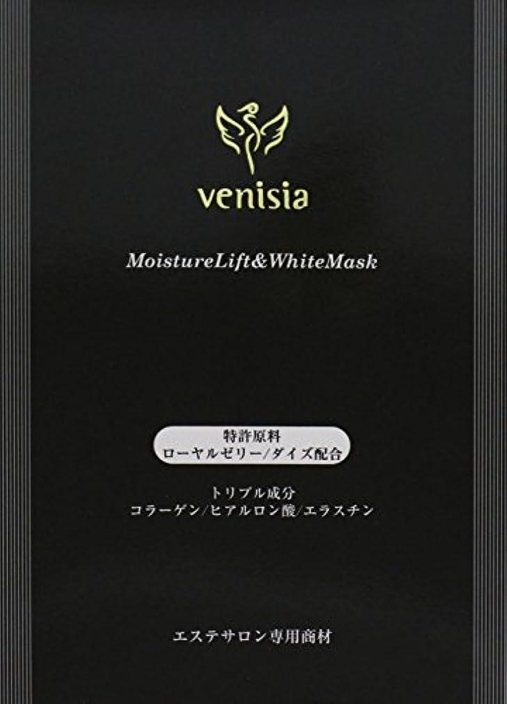 嫌悪ガイド色モイスチュアリフト&ホワイトマスク