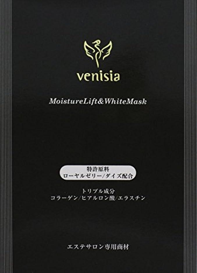 申し立てられた報酬の強化するモイスチュアリフト&ホワイトマスク