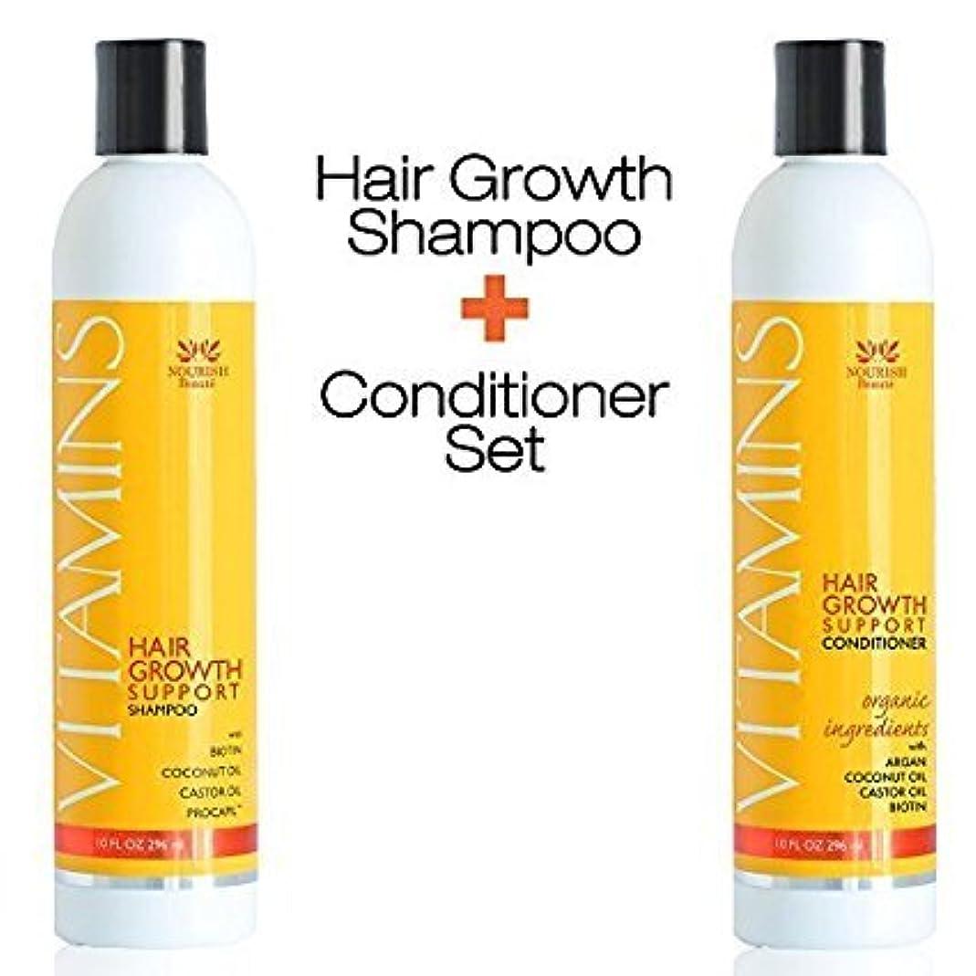 高い主首謀者Vitamins Biotin Shampoo & Vitamins Hair Growth Conditioner オーガニック 育毛シャンプー & コンディショナー (並行輸入品)