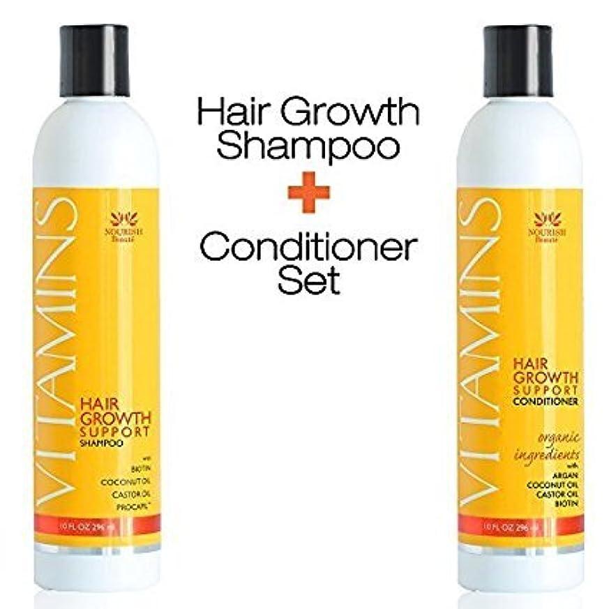 鰐広く促進するVitamins Biotin Shampoo & Vitamins Hair Growth Conditioner オーガニック 育毛シャンプー & コンディショナー (並行輸入品)