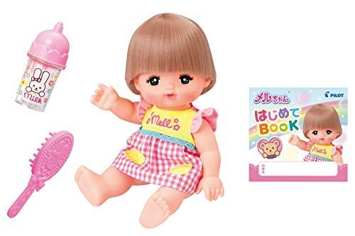 メルちゃん お人形セット おせわだいすきメルちゃん (NEW)