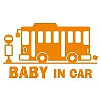 imoninn BABY in car ステッカー 【シンプル版】 No.61 バス (オレンジ色)