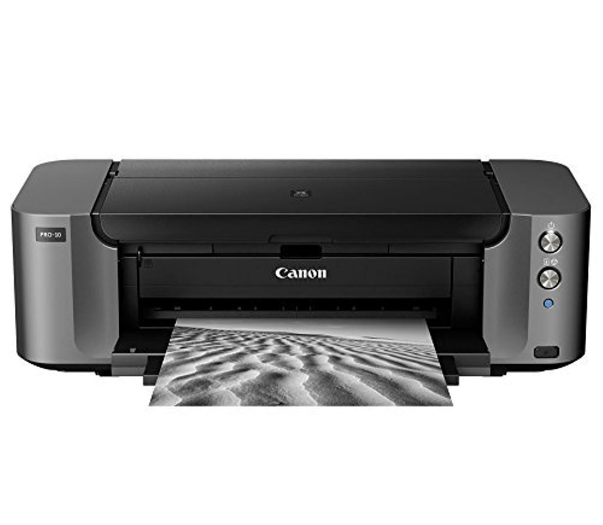 事務所容疑者コンソールCanon PIXMA PRO-10 Color Professional Inkjet Photo Printer [並行輸入品]