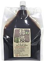 尾道柿渋 【柿渋】 自然塗料 染料 無農薬 純国産 2L