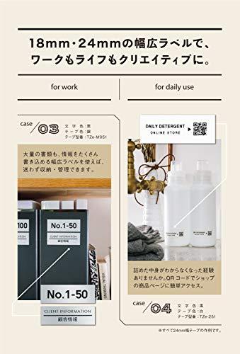 ブラザーラベルライターピータッチキューブPT-P710BT(スマホ対応/3.5mm~24mm幅/TZeテープ)