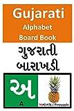 Gujarati Alphabet Book (English Edition)