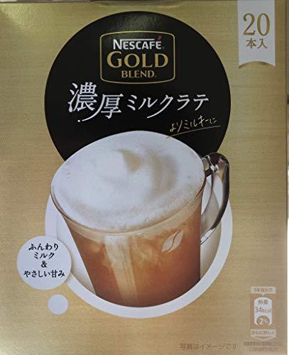 ネスカフェ『ゴールドブレンド 濃厚ミルクラテ』