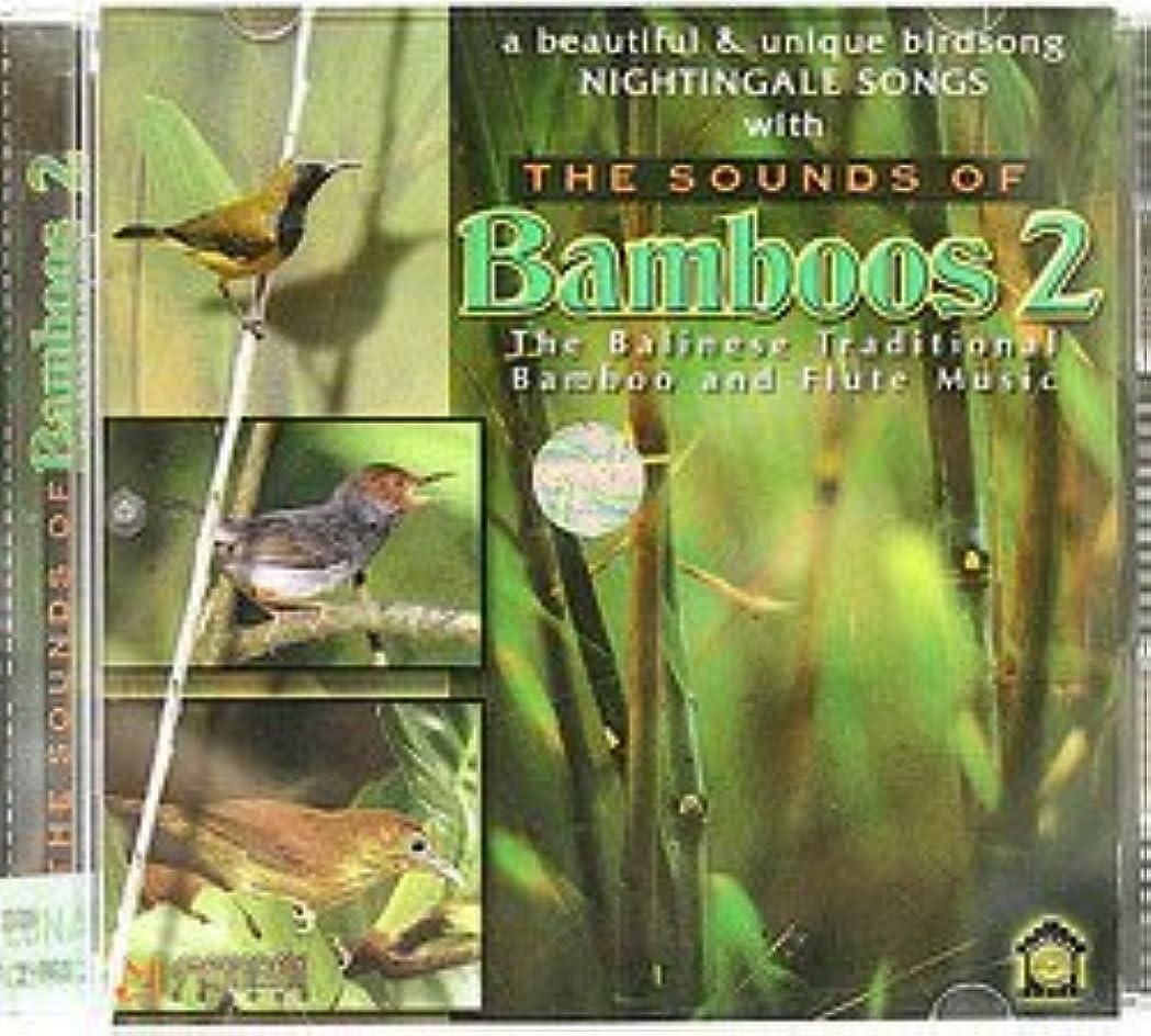 故国困難使用法癒しのバリミュージック 『THE SOUND OF Bamboos 2』バリ雑貨 癒し系CD ヒーリングミュージック