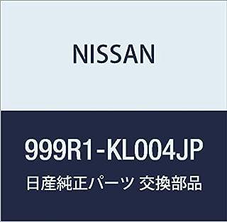 NISSAN(ニッサン)日産純正部品サイクル ラック キット 999R1-KL004JP