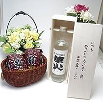 贈り物 生詰原酒 山 廃 華火(日本酒) 720ml(木箱入)+オススメ珈琲豆200g×2