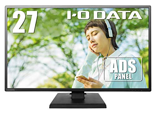 I-O DATA モニター 27型 ADSパネル 非光沢 HDMI×1 アナログRGB×1 スピーカー付 3年保証