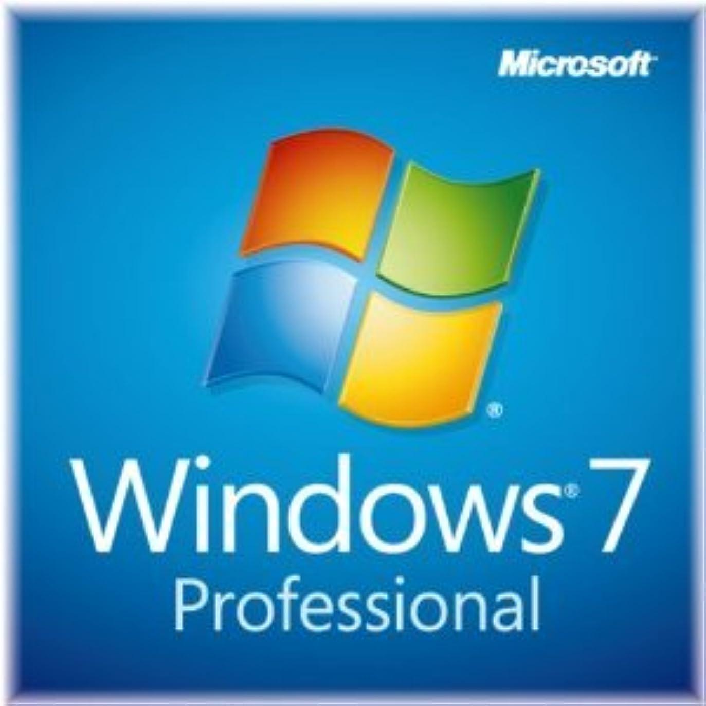 経済的言語永遠にMicrosoft Windows7 Professional 64bit 日本語 DSP版 + メモリ