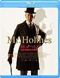 Mr.ホームズ 名探偵最後の事件 [Blu-ray]