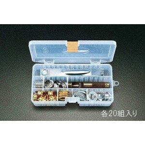 エスコ 10mmハトメパンチセット EA576MP-10