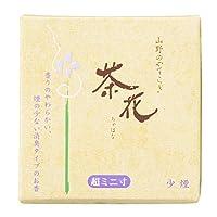 尚林堂(Shorindo) 線香 黄箱 6cm 茶花 少煙 超ミニ寸 159120-1040