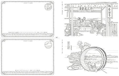 おとなのぬりえJAPAN-葛飾北斎富嶽三十六景(ソフトカバー)
