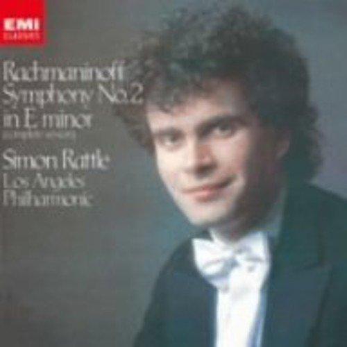 ラフマニノフ:交響曲第2番の詳細を見る