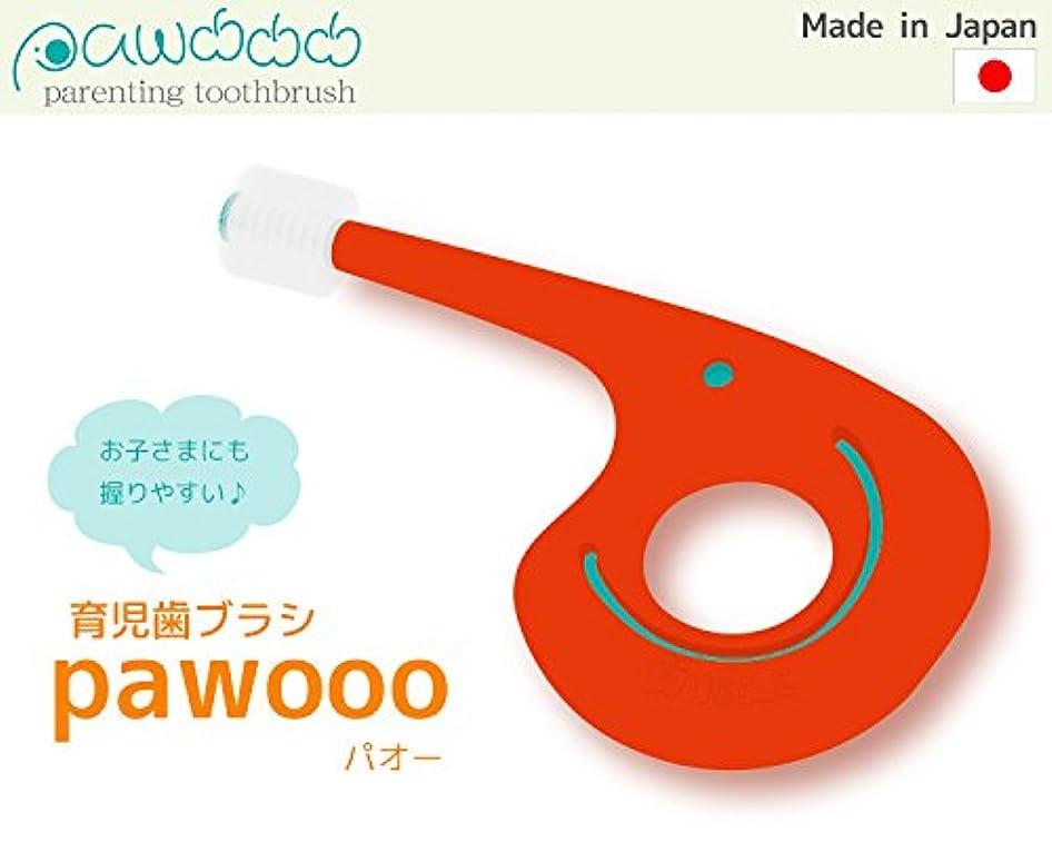 階段供給カヌーHUGGLE 育児歯ブラシpawooo パオー (赤)