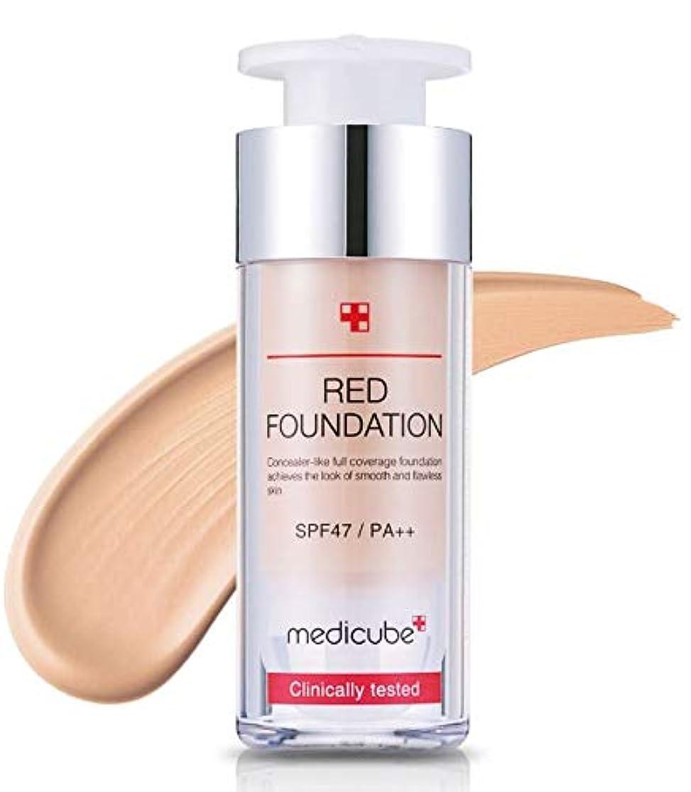 細菌大混乱直感Medicube Red Foundation 40 g/メディキューブレッドファンデーション 40g (#22) [並行輸入品]