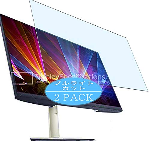 Vaxson 2-Pack Anti Blue Light Screen Protector, compatible with Dell S2721HN S2721NX S2721HS S2721HSX S2721H 27' Display Monitor, Blue Light Blocking Film TPU Guard [ NOT Tempered Glass ]