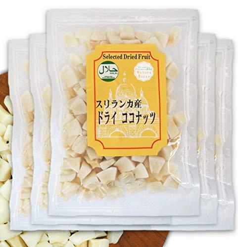 無添加・砂糖不使用のこだわりオーガニックドライココナッツ 有機栽培ドライフルーツ お得な5袋セット 【ナチュレバザール】