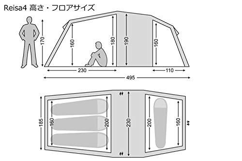 NORDISK(ノルディスク)アウトドアキャンプテントレイサ4日本限定カラーベージュ4人用(Reisa4PU)【日本正規品】122040