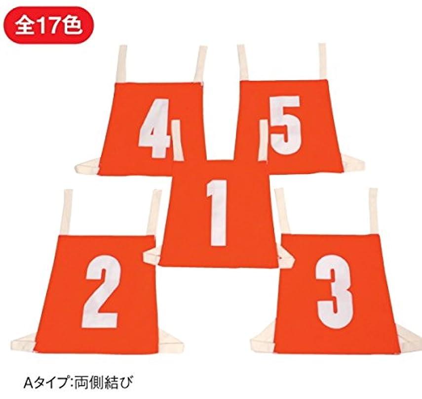 前置詞コンバーチブル訴える運動会 番号ゼッケン 15枚セット子供用 1~15番(木綿 全17色 サイズ上20×下25×H25cm)