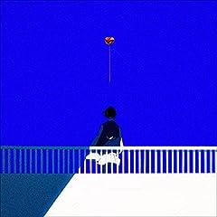 月詠み「真昼の月明かり」のCDジャケット