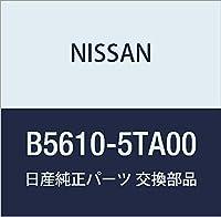 NISSAN(ニッサン) 日産純正部品 ホーン ハイ B5610-5TA00