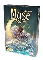 ミューズ(Muse) 日本語版/ケンビル/Jordan Sorenson