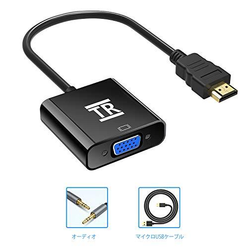 TechRise金メッキ高速1080P HDMI オス to VGAメスビデオ変換アダプタケーブル オーディオとマイクロUSBケー...