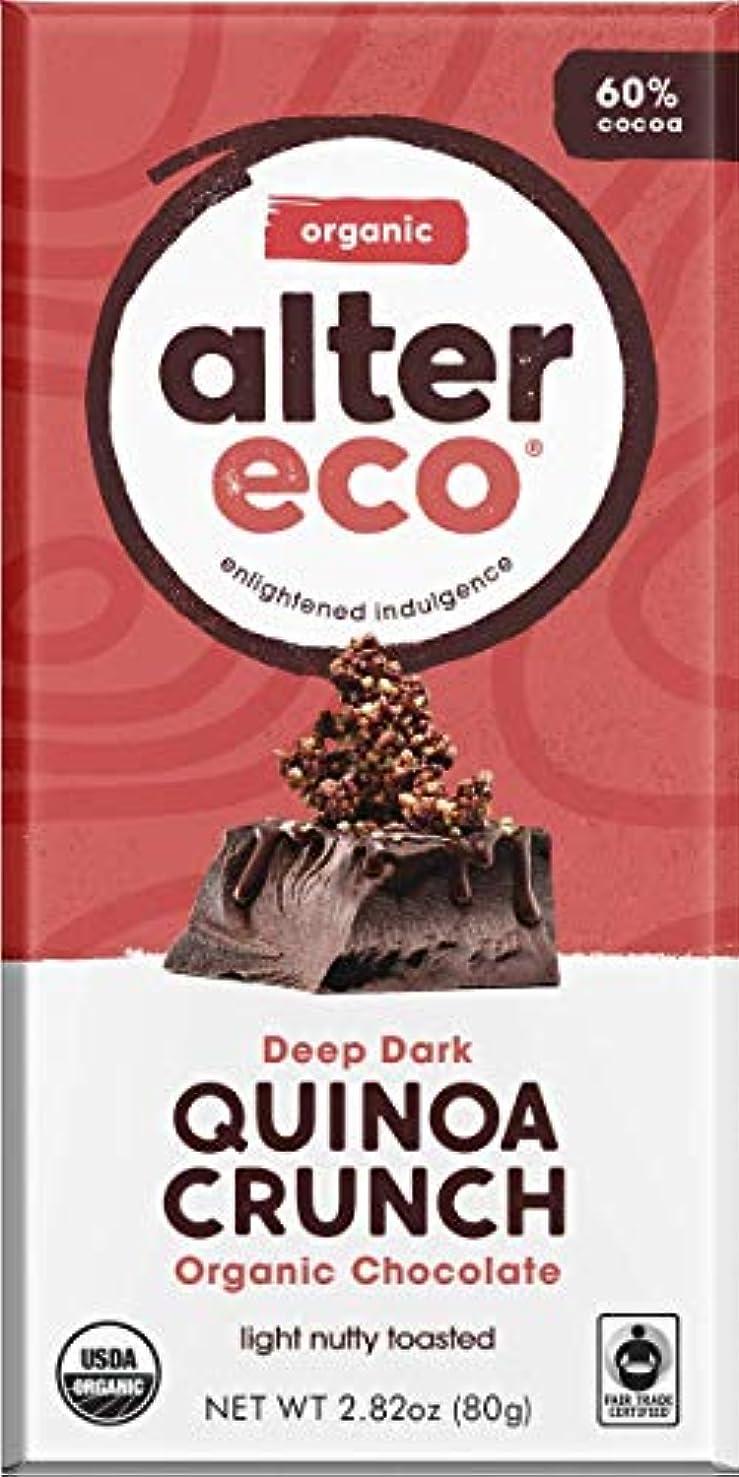 Alter Eco | Dark Quinoa Crunch | 60% Pure Dark Cocoa, Fair Trade, Organic, Non-GMO, Gluten Free Dark Chocolate Bar, 12 Bars