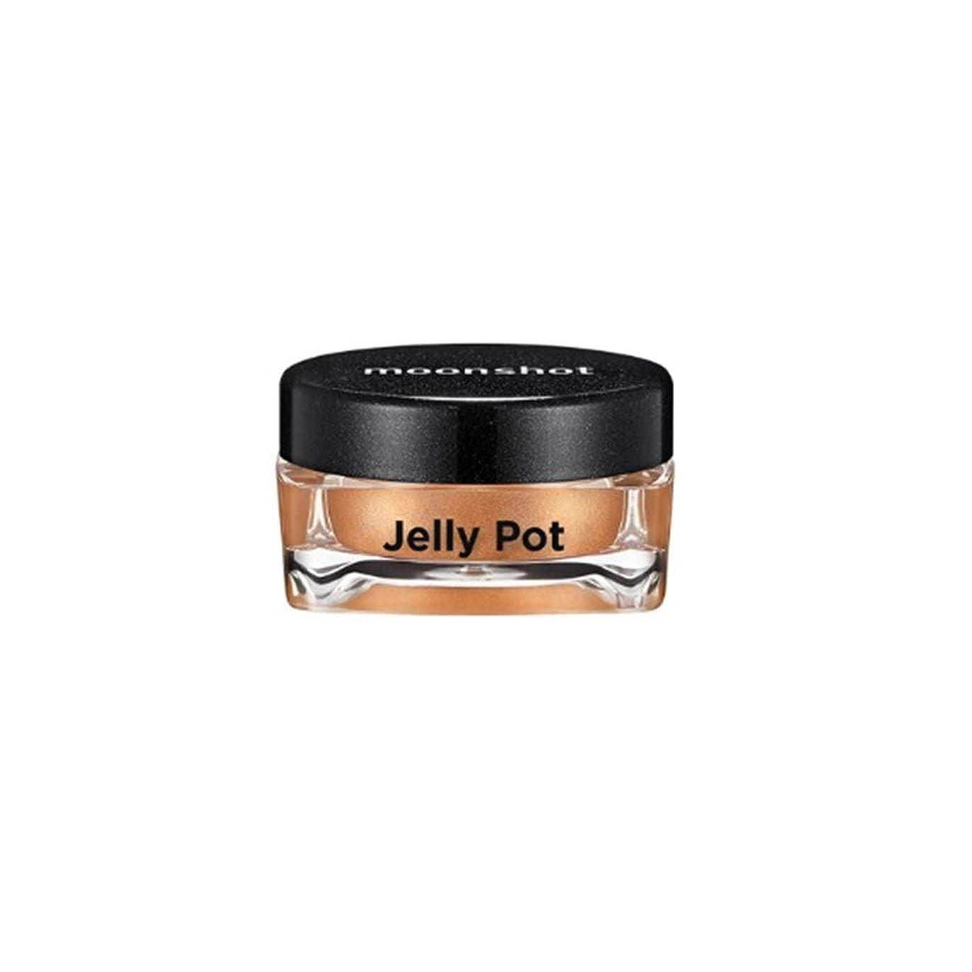 猫背フェデレーション解明する【moonshot 公式】Jelly Pot Pearl Type Eyeshadow ゼリーポット パールタイプ アイシャドウ おしゃれ 韓国コスメ YGコスメ (Cafe Con Leche)