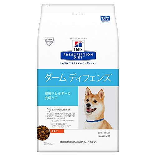 【療法食】 プリスクリプション・ダイエット ドッグフード ダームディフェンス チキン 7.5kg